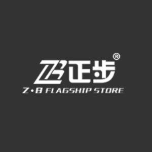 Foshan Zhengbu Technology ebike